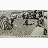 Открытка (ПК). Франция. Дьеп. Купальни. 1945г. Лот 195