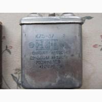 Конденсатор К75-37 250 V
