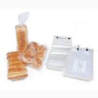 Пакеты перфорированные для хлебобулочных изделий, хлеба, батона, багета