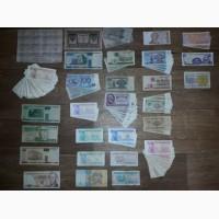 Продам коллекцию банкнот. Бонистика