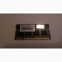 Transcend 1 GB SODIMM DDR CL2.5 333 MHz 1GB