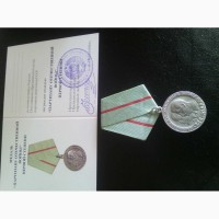 Продам медали Партизану Отеч. войны 1 и 2 ст с чистыми документами