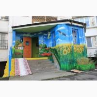 Реклама в стиле граффити, оформление интерьера, асфальтов, стен, помещений