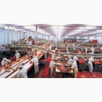 Разнорабочие на заводы колбасные в Германии