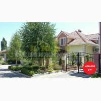 Продам дом с бассейном Совиньон 4