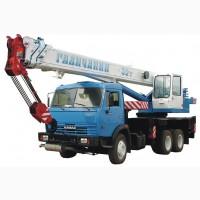 Аренда услуги автокрана 32 тонны