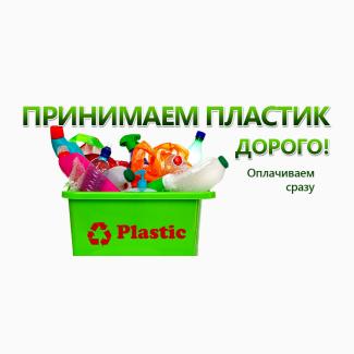 Куплю отходы полипропилена ПП