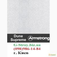 Подвесной потолок Армстронг цена купить в Киеве