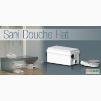 Насос санитарный для принудительной канализации SANIDOUCHE Flat (SFA) Франция
