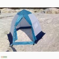 Палатка (зонтик) для зимней рыбалки Харьковская