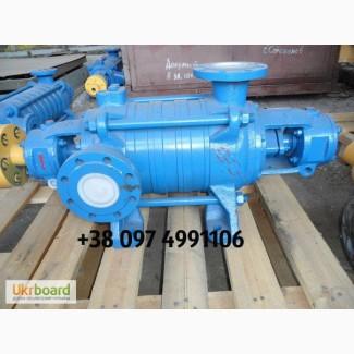 Продам ЦНС 60-99 насос ЦНС 60-198 новый насос агрегат цена в Украине