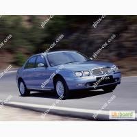 Лобовое ветровое стекло Rover 75 Ровер 75 Автостекла Автостекло