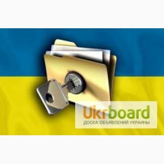 Адвокат по уголовным делам Киев - закрыть уголовное дело