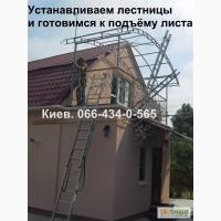 Навес из поликарбоната. Монтаж ( установка ) поликарбоната на стальной каркас. Киев