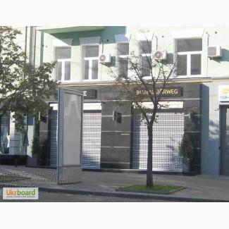 Аренда VIP офиса 90м2 в центре Киева