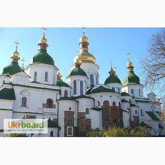 Туры по Украине как альтернатива зарубежным курортам. Адекватная цена