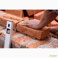 Каменные работы, безопасном режиме