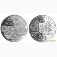 Монета 2 гривны 1996 Украина - Монеты Украины (уценка)