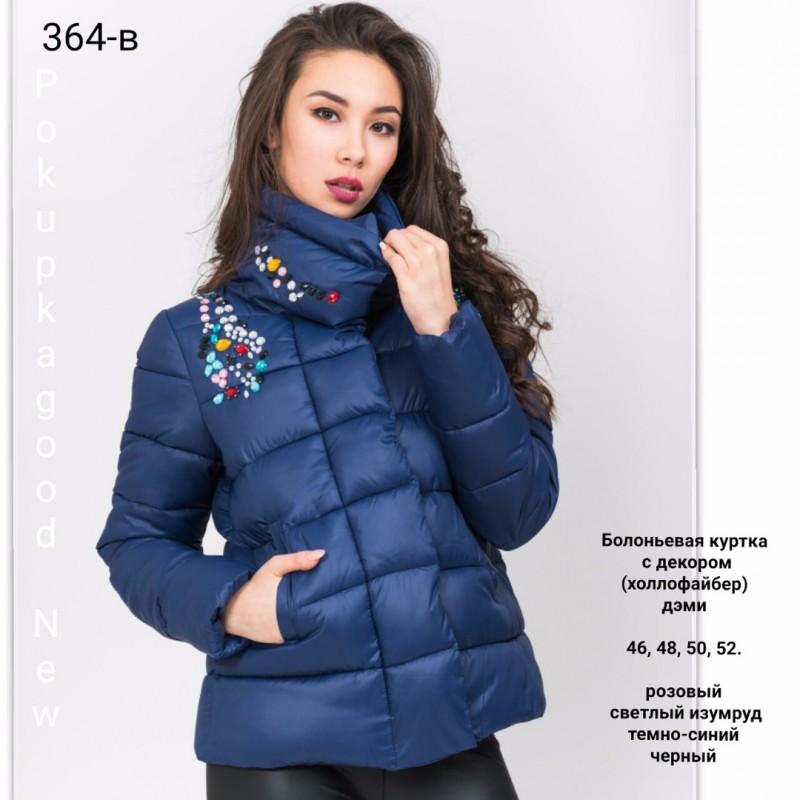 33cf134df505 Продам купить куртки женские теплые и весенние от 42 по 54, Сумы ...