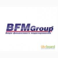Бизнес планирование от BFM Group - Превращаем идеи в капитал