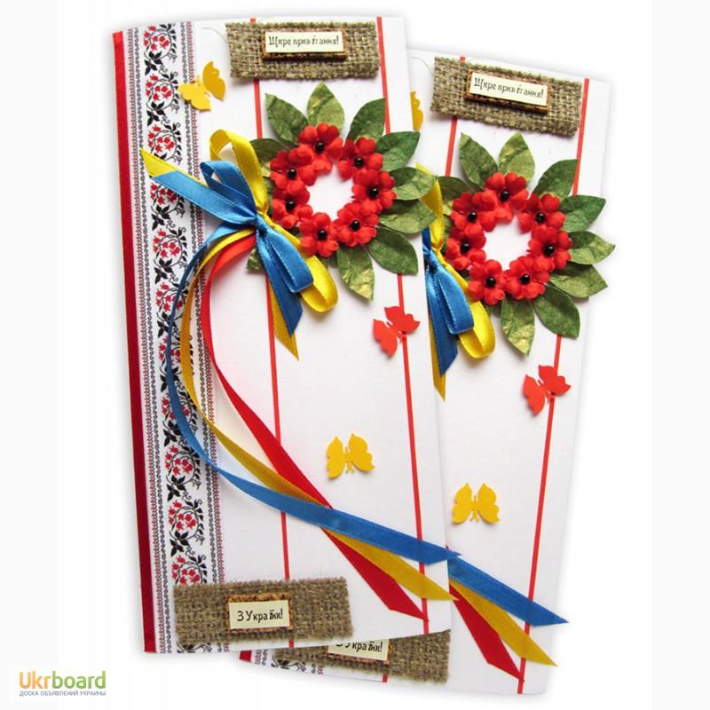 Украинская открытка своими руками