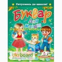 Happy-books-детская и учебная литература