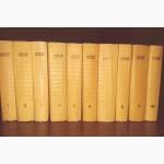 Алексей Толстой. Собрание сочинений в 10-ти томах (комплект)