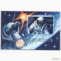 Почтовые марки СССР 1980. Блок 15-летие первого выхода человека в открытый космос