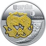 Монета Волк. Серебро