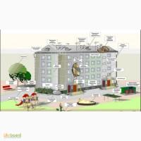 Ремонт, обслуживание домов и придомовой территории цена Кривой Рог недорого