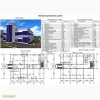 Проектирование реконструкция домов зданий