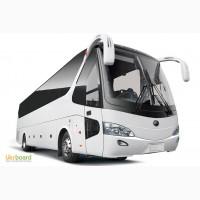 Автобусные рейсы Луганск - Запорожье - Луганск