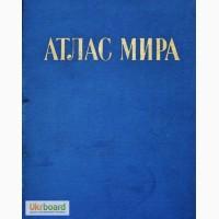 Книга.Атлас мира