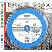 DISTAR TURBO EXTRA MAX 230mm отрезной турбо диск по армобетону
