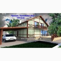 Строительство энергоэффективных домов, проект Канадский