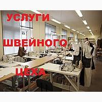Швейно-вязальное производство