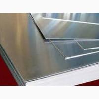 Плита дюралевая Д16 12х1500х4000 алюминий дюраль купить цена доставка