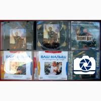 Продам диски. Video CD