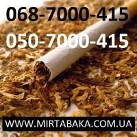 Табак КАЧЕСТВО от 300грн/кг!!! розница и ОПТ