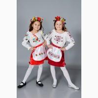 Украинский костюм Украинка от 2 лет до 48 размера