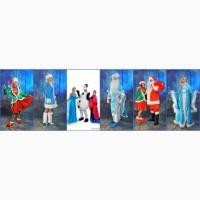 Дід Мороз та Снігуронька для дітей Дніпро