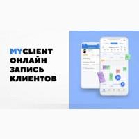 Программа для записи клиентов MyClient