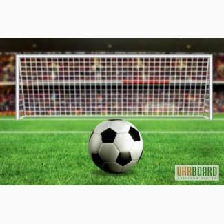 Сетки футбольные, сетки вязаные для футбольных ворот