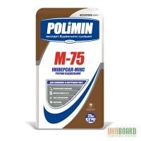 Смесь Polimin М-75 сухая универсальная 25 кг