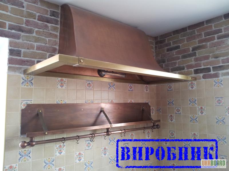 Вытяжка на кухню  из металла