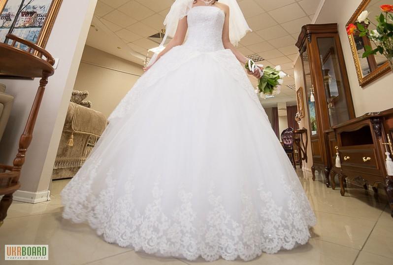 Уфа Купить Свадебное Платье