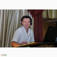 Музыка от профессионального Dj-я на свадьбу и другие праздники. Аренда аппаратуры