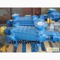 Продам ЦНС 60-132 насос ЦНС 60-165 новый насос агрегат цена в Украине