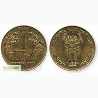 Водочный жетон Гетьман за 2001
