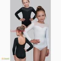 Детские купальники для танцев и гимнастики в магазине все для танцев Luxlingerie Киев